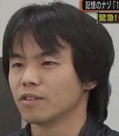 公開大捜索 和田竜人の画像