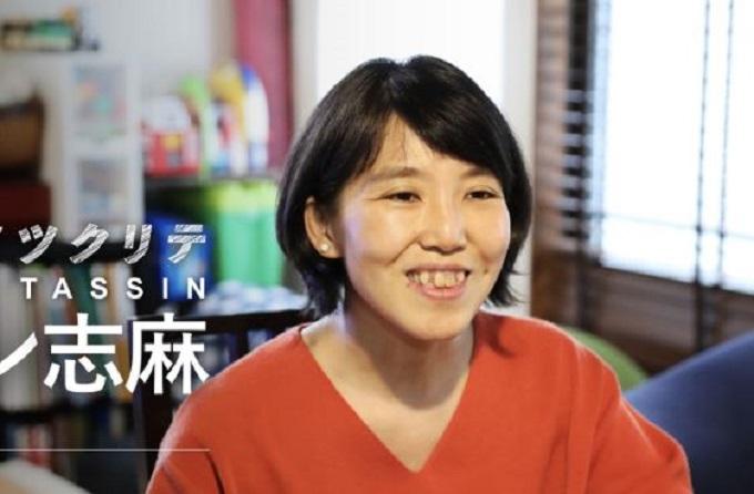 伝説の家政婦 志麻さんの画像