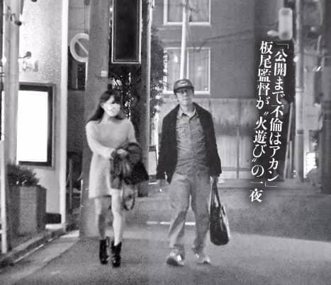 豊田瀬里奈と板尾創路の画像
