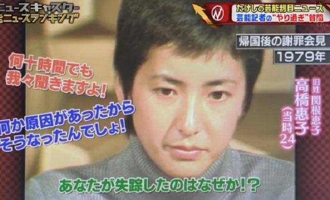 高橋惠子の画像