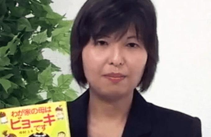 中村ユキの画像