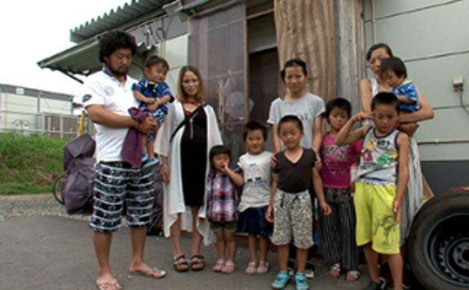 大家族 尾崎家の画像