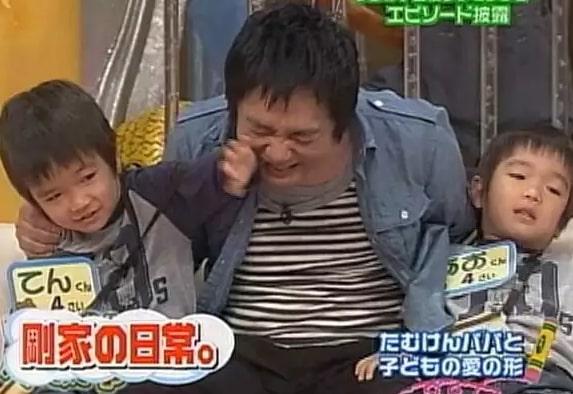 中川家 兄の子供の画像