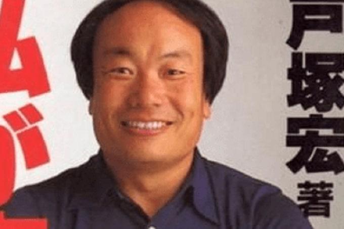 戸塚ヨットスクール校長の画像